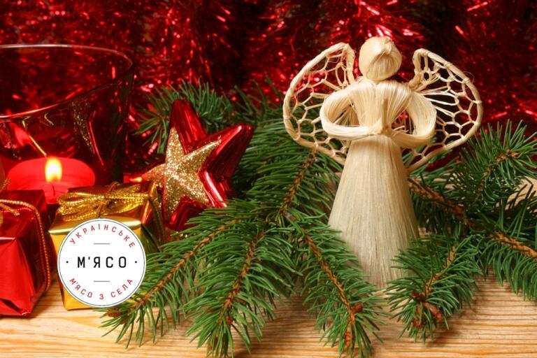 Рожки и Ножки поздравляют всех с Рождеством Христовым
