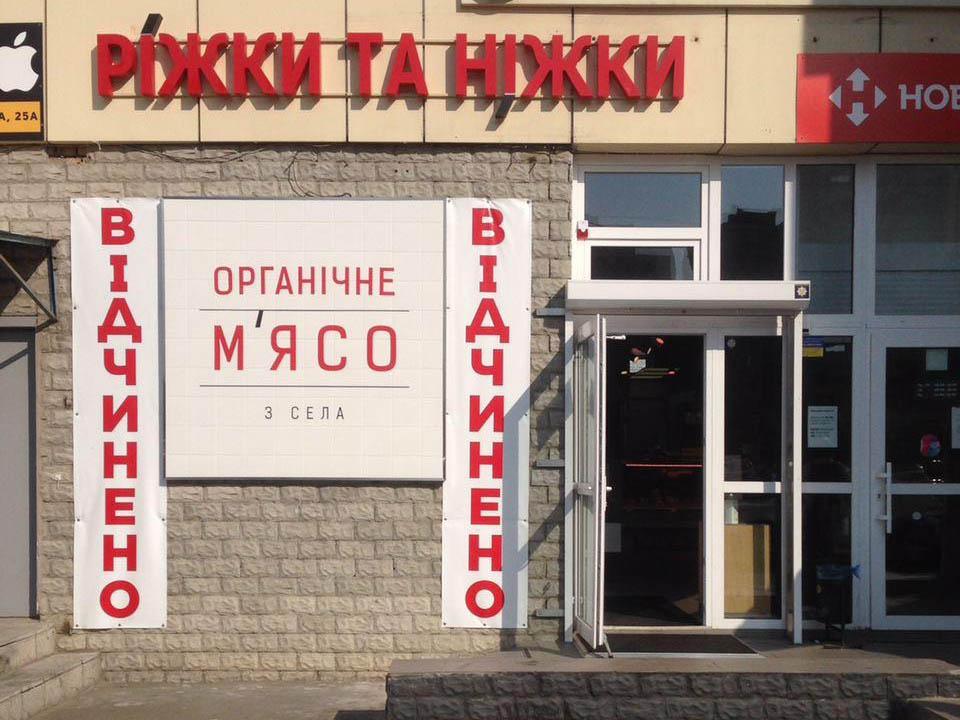Дніпровська набережна, 25а