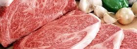 Основні тенденції на ринку м'яса у 2019 році