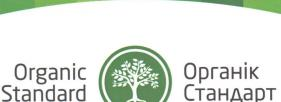 Получены сертификаты «Organic Standard» на мясо и колбасные изделия